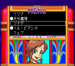 549802-ultrabox-3-go-turbografx-cd-screenshot-but-mostly-heroines.png