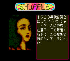 549806-ultrabox-3-go-turbografx-cd-screenshot-leads-to-more-info.png