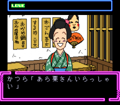 549851-ultrabox-4-go-turbografx-cd-screenshot-visiting-an-inn.png