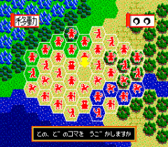 549863-ultrabox-4-go-turbografx-cd-screenshot-nobunaga-s-checkers.png