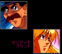 550064-ultrabox-5-go-turbografx-cd-screenshot-cusuto-familiar-faces.png