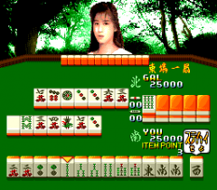 552530-sexy-idol-mahjong-turbografx-cd-screenshot-let-s-mahjong.png
