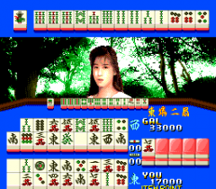 552531-sexy-idol-mahjong-turbografx-cd-screenshot-uh-oh-this-doesn.png