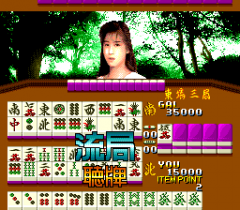 552532-sexy-idol-mahjong-turbografx-cd-screenshot-looks-like-i-beat.png