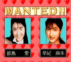 552537-sexy-idol-mahjong-fashion-monogatari-turbografx-cd-screenshot.png