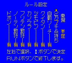 552538-sexy-idol-mahjong-fashion-monogatari-turbografx-cd-screenshot.png