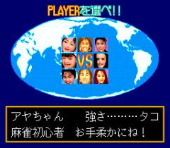 552539-sexy-idol-mahjong-fashion-monogatari-turbografx-cd-screenshot.png