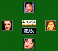 552540-sexy-idol-mahjong-fashion-monogatari-turbografx-cd-screenshot.png