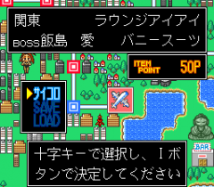 552542-sexy-idol-mahjong-fashion-monogatari-turbografx-cd-screenshot.png