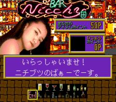 552543-sexy-idol-mahjong-fashion-monogatari-turbografx-cd-screenshot.png
