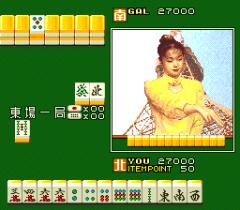 552544-sexy-idol-mahjong-fashion-monogatari-turbografx-cd-screenshot.png