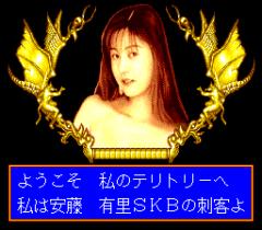 552545-sexy-idol-mahjong-fashion-monogatari-turbografx-cd-screenshot.png