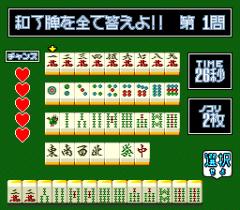 552546-sexy-idol-mahjong-fashion-monogatari-turbografx-cd-screenshot.png
