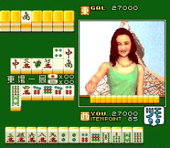 552547-sexy-idol-mahjong-fashion-monogatari-turbografx-cd-screenshot.png