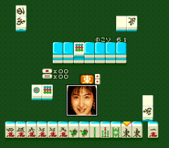 552699-sexy-idol-mahjong-yakyuken-no-uta-turbografx-cd-screenshot.png
