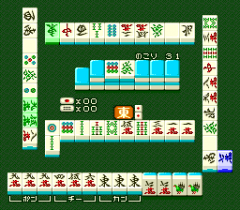 552700-sexy-idol-mahjong-yakyuken-no-uta-turbografx-cd-screenshot.png