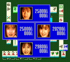 552701-sexy-idol-mahjong-yakyuken-no-uta-turbografx-cd-screenshot.png