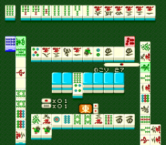 552702-sexy-idol-mahjong-yakyuken-no-uta-turbografx-cd-screenshot.png