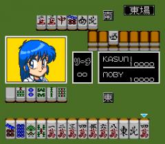 552773-super-real-mahjong-special-mika-kasumi-shoko-no-omoide-yori.png