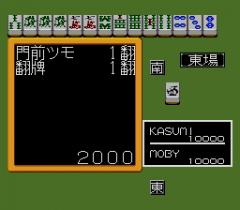 552774-super-real-mahjong-special-mika-kasumi-shoko-no-omoide-yori.png