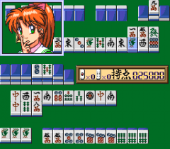 552790-super-real-mahjong-piv-turbografx-cd-screenshot-she-got-something.png