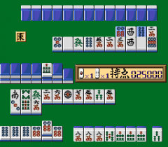 552791-super-real-mahjong-piv-turbografx-cd-screenshot-a-peng-and.png