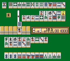 552793-super-real-mahjong-piv-turbografx-cd-screenshot-comparing.png