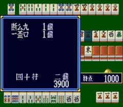 552853-super-real-mahjong-pv-turbografx-cd-screenshot-results.png