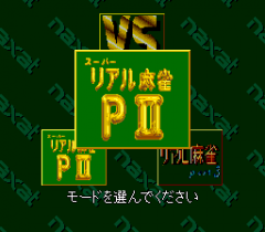 552889-super-real-mahjong-pii-piii-turbografx-cd-screenshot-main.png