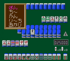 552893-super-real-mahjong-pii-piii-turbografx-cd-screenshot-combinations.png