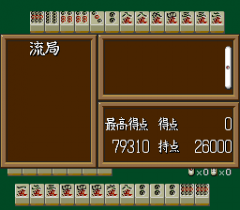 552898-super-real-mahjong-pii-piii-turbografx-cd-screenshot-results.png