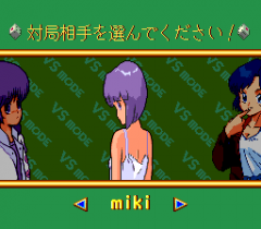 552899-super-real-mahjong-pii-piii-turbografx-cd-screenshot-versus.png