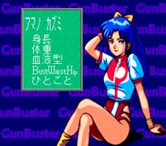 554203-top-o-nerae-gunbuster-vol-2-turbografx-cd-screenshot-yup-her.png