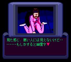554211-top-o-nerae-gunbuster-vol-2-turbografx-cd-screenshot-noriko.png