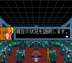 554220-uchu-senkan-yamato-turbografx-cd-screenshot-this-girl-will.png