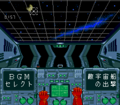 554226-uchu-senkan-yamato-turbografx-cd-screenshot-scanning.png