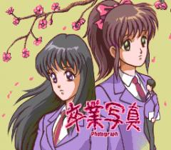 570692-sotsugyo-shashin-miki-turbografx-cd-screenshot-sotsugyo-shashin.png