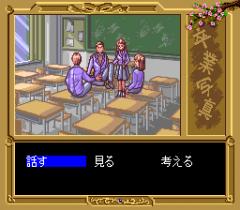 570696-sotsugyo-shashin-miki-turbografx-cd-screenshot-sotsugyo-shashin.png