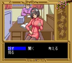 570702-sotsugyo-shashin-miki-turbografx-cd-screenshot-sotsugyo-shashin.png