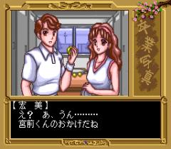 570703-sotsugyo-shashin-miki-turbografx-cd-screenshot-sotsugyo-shashin.png