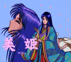 570705-sotsugyo-shashin-miki-turbografx-cd-screenshot-miki-title.png