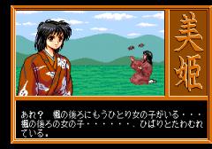 570710-sotsugyo-shashin-miki-turbografx-cd-screenshot-miki-outside.png