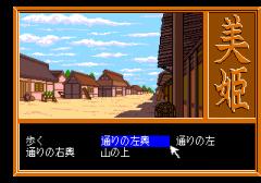 570713-sotsugyo-shashin-miki-turbografx-cd-screenshot-miki-village.png