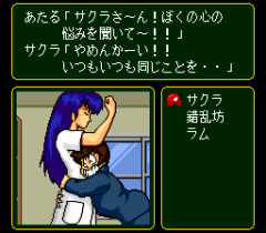 571612-urusei-yatsura-stay-with-you-turbografx-cd-screenshot-the.png