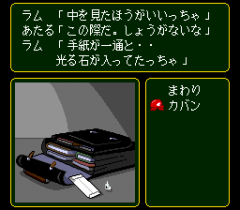 571620-urusei-yatsura-stay-with-you-turbografx-cd-screenshot-inspecting.png