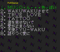 571920-rom2-karaoke-volume-1-turbografx-cd-screenshot-song-selection.png