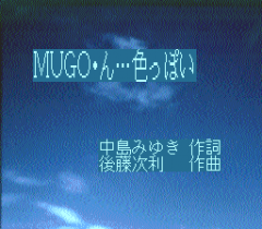 571921-rom2-karaoke-volume-1-turbografx-cd-screenshot-mugo-n-iroppoi.png