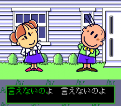 571922-rom2-karaoke-volume-1-turbografx-cd-screenshot-mugo-n-iroppoi.png