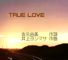 571926-rom2-karaoke-volume-1-turbografx-cd-screenshot-true-love-title.png