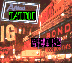 571928-rom2-karaoke-volume-1-turbografx-cd-screenshot-tattoo-title.png